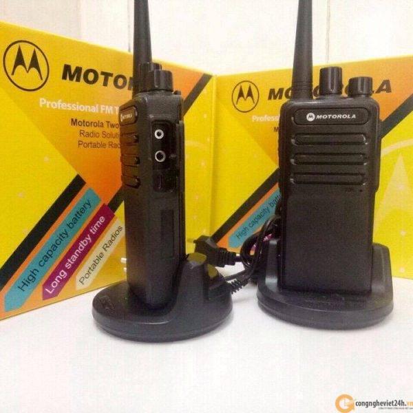 Bộ đàm Motorola GP 850