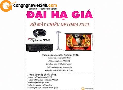 Trọn bộ máy chiếu Cafe Optoma S341