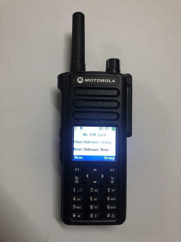 Bộ Đàm 3G/4G
